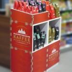 Display der Hannoverschen Kaffeemanufaktur